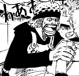 Stool Manga Infobox.png