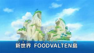 Foodvalten Anime Infobox.png