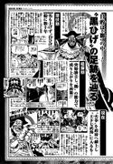 Grand News página 2.png