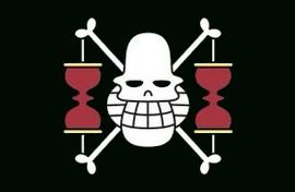 Пиратская армада Дона Крига