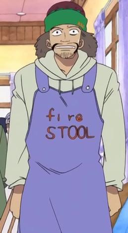 Stool Anime Infobox.png