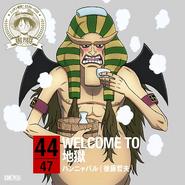 WELCOME TO Jigoku