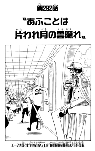 Chapter 292