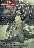 One Piece novel Law 連載小說第2話 形象插圖.png