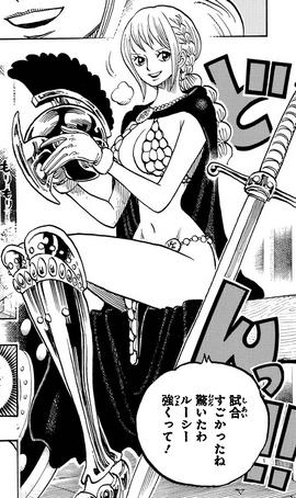 Rebecca dalam manga
