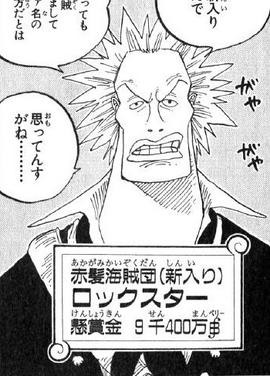 Rockstar Manga Infobox.png