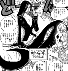 Shyarly in the manga