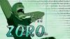 Zoro-share.PNG