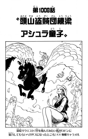 Chapter 1008