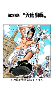Chapter 297 Colored