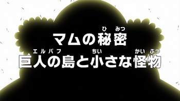 Episode 836