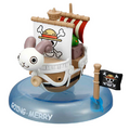 OnePieceWobblingPirateShipCollection-GoingMerry.png