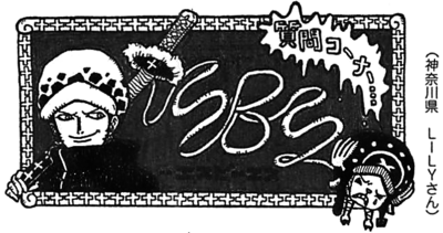 SBS 71 cabecera 3.png