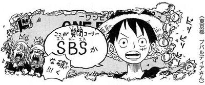 SBS94 Header 2.png