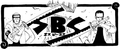 SBS Volume 13, capitolo 109