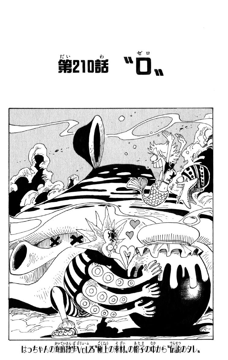 Capítulo 210