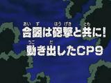 Episode 242