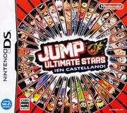 Jump ultimate star.jpg