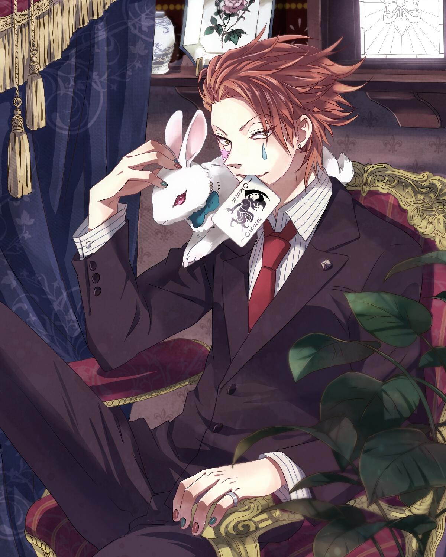 Kuro (Freelance Agent)