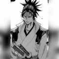 Manga Shinzui