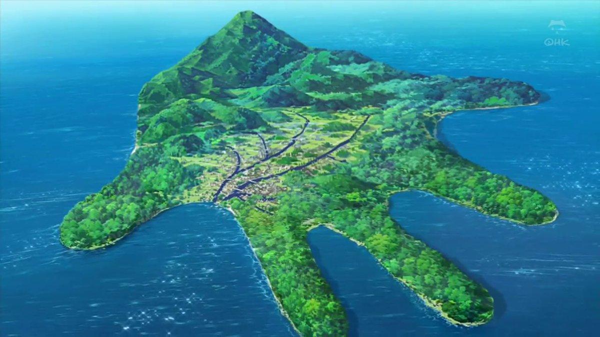 Palma Gigante