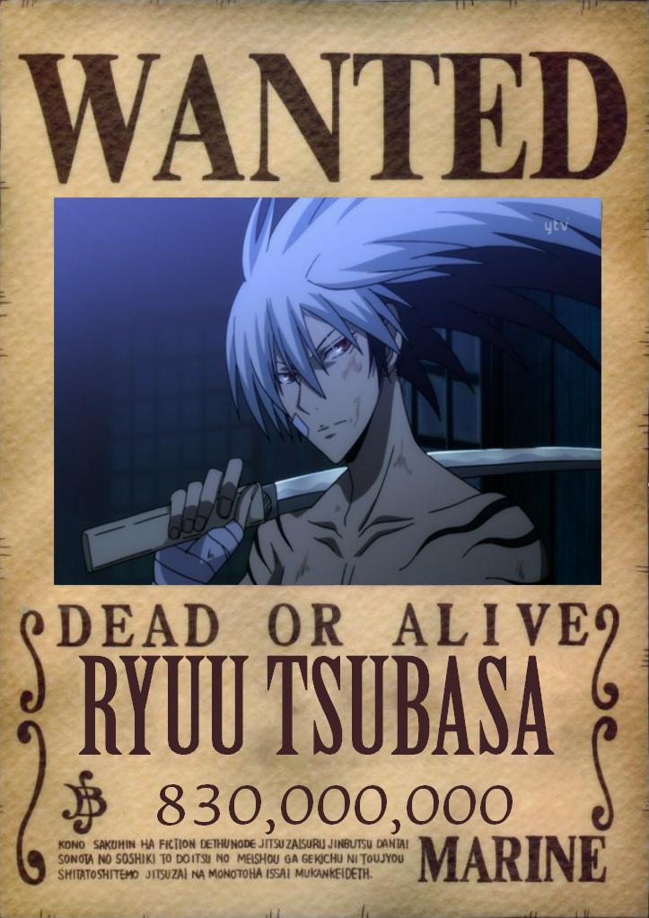 Ryuu Tsubasa