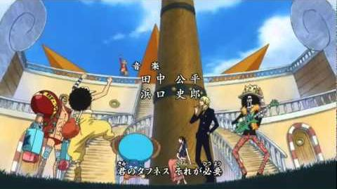One Piece Opening 15 - We Go HD