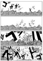 Golden Sperm vs Garou.jpg