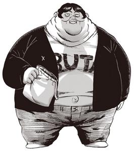 Pig God Full Appearance Manga