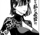 Chapter 142 (Online)