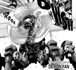 Демонический Вентилятор