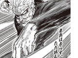 Chapter 144 (Online)