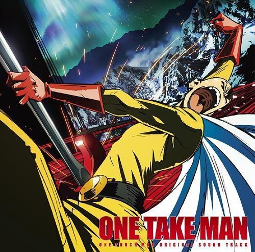 One Take Man