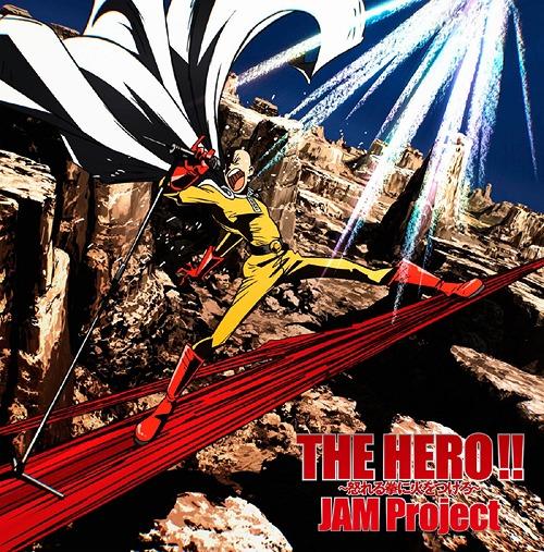 THE HERO !! ~Okoreru Kobushi ni Hi wo Tsukero~