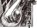Superalloy Bazooka
