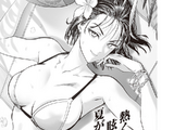 Chapter 149 (Online)
