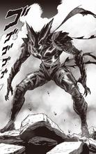 Garou Monstruo