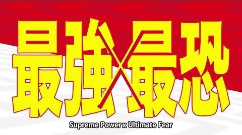 One-Punch Man Season 2 PV 2