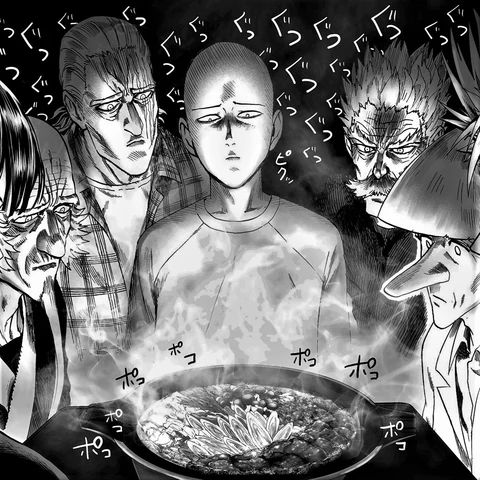 Группа Сайтамы