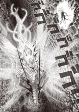 Orochi (Psykos absorbida)