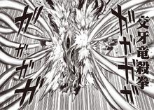 Bang y Bomb vapulean a Orochi