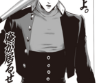 Chapter 140 (Online)