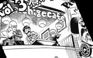 Banehige cafe