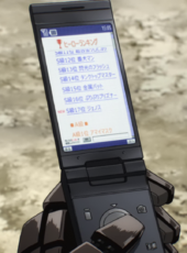 Телефон Геноса.png