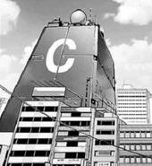 Город C, манга