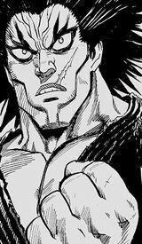 Gouketsu Human.jpg