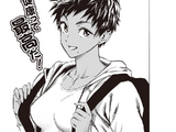Chapter 141 (Online)