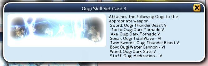 Ougi Skill Card Three.jpg
