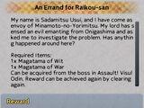 An Errand for Raikou-san