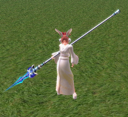 Ice Steel Willow Spear